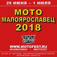 Логотип Мото-Малоярославец