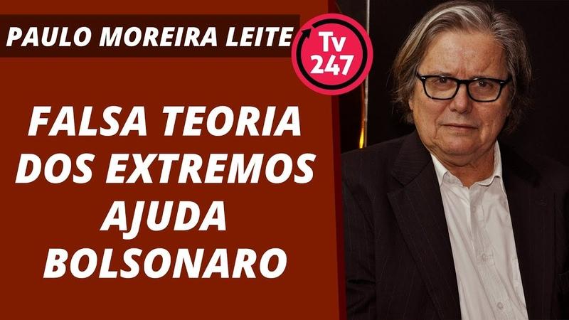 Falsa teoria dos extremos ajuda Bolsonaro
