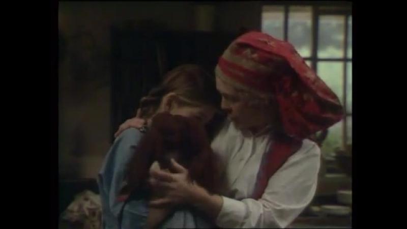 Триподы 1984 9 серия