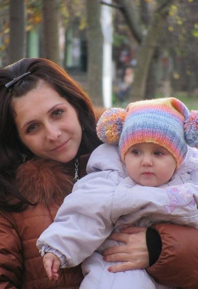 Диана Полюшко, 14 декабря , Мариуполь, id117934730
