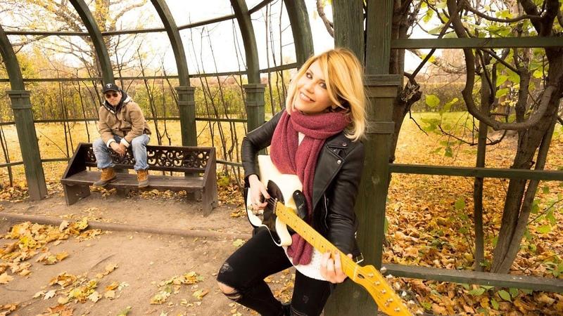 ШЕFF feat. Анастасия Макаревич (гр. Лицей) - Осень