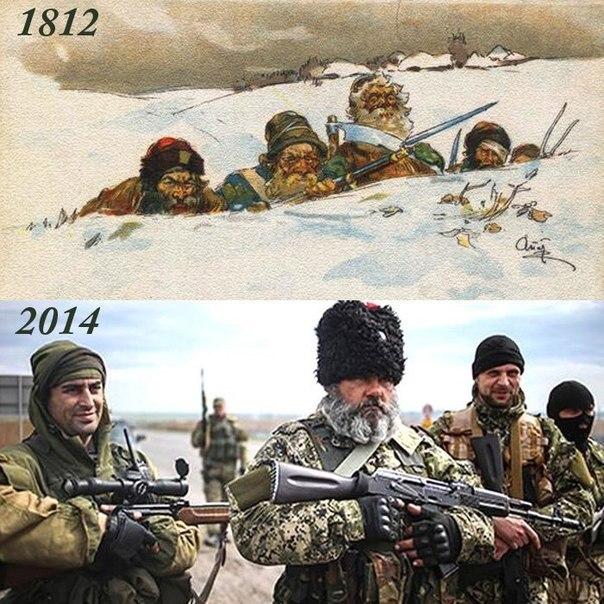 Русская весна на Юго-Востоке Украины (с 12.04.14.) - Страница 30 X_I9EUqsHys