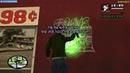 Прохождение GTA San Andreas на 100 - Закрашиваем граффити Часть 4 76-100