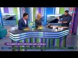 Шеф-повар студии Юра Шайковский в прямом эфире телеканала Санкт-Петербург