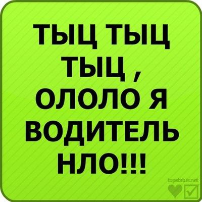 Оля Нечаева