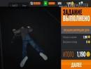 Прохождение игры Sniper 3D ASSASIN 3