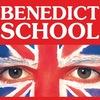 Курсы английского языка BENEDICT SCHOOL в СПб