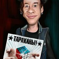 Дмитрий Спирин фото