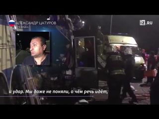 Видео с места смертельного ДТП под Воронежем
