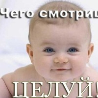 Анкета Вовик Чюдик