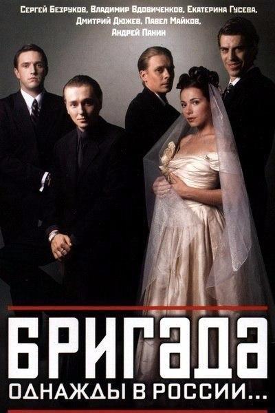Культовый и всеми любимый сериал, который по достоинству оценили и в зарубежных странах.