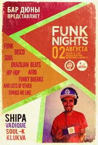 FUNK NIGHTS 2014