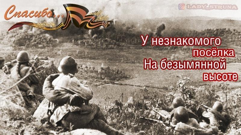 Песни Победы цимбалы На безымянной высоте Самохина Евгения играет на цимбалах dulcimer hackbrett