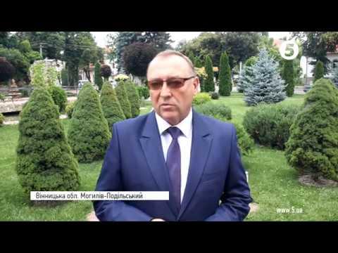 Час громади Про візит Валерія Коровія до Могилів-Подільського прикордонного загону