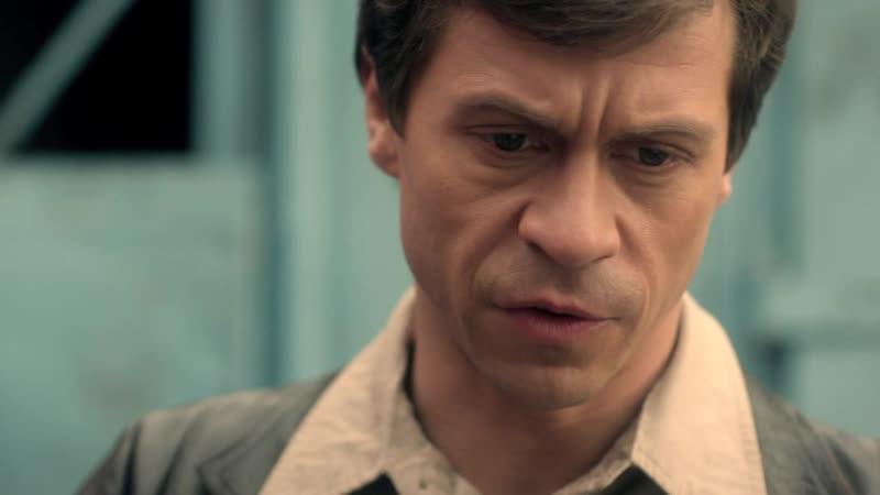 Обратная сторона луны 1 й сезон сериал россия 9 я серия 2012