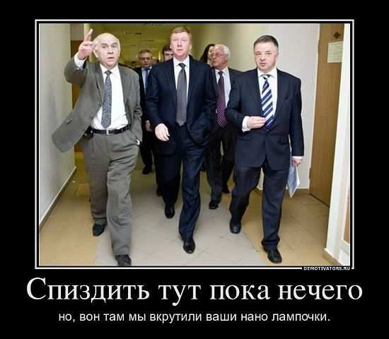"""Путин не даст денег на новые проекты """"Роснефти"""", - """"Ведомости"""" - Цензор.НЕТ 6771"""