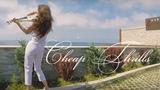 1Violin (Юлия Гарехт) Sia-Cheap Thrills (Violin Cover)