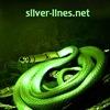 SilverLines - кабели с серебряным проводником