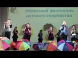 Гала-концерт Областного фестиваля детского творчества