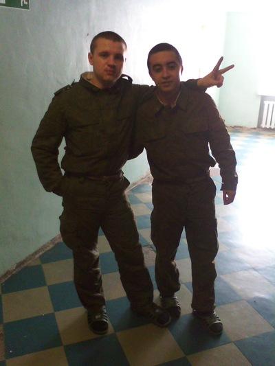 Дмитрий Чугунов, 30 декабря 1981, Кострома, id189784760