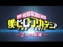Boku no Hero Academia The Movie: Futari no Hero PV