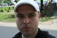 Сергей Тишкин, 10 января , Днепропетровск, id90483915