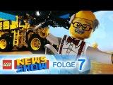 LEGO® News Show - Folge 7
