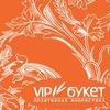 «VIPБукет» - продажа цветов и букетов.