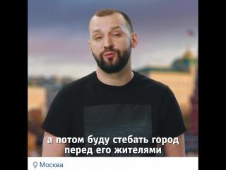 """""""Комик в городе"""": Тюмень"""