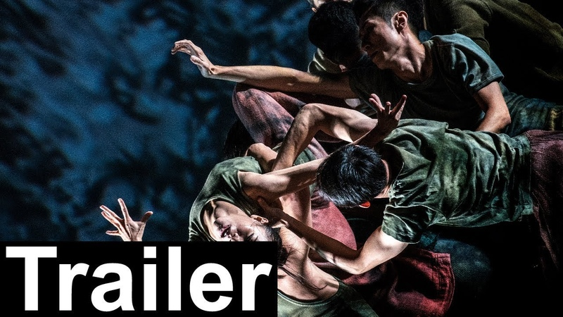 Cloud Gate Dance Theatre of Taiwan — Formosa - Trailer