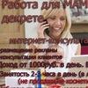 Школа интернет бизнеса Zevs в Одессе