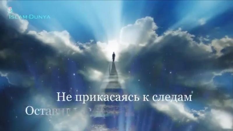 Posledniy_Celovek_Vossedsiy_V_Ray_Abu_Salim_Abdulsalimov_(VIDEOMEG.RU).mp4