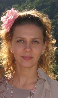 Наталия Вова, 28 января , Киев, id7864757