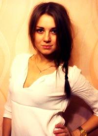 Мария Ушпик