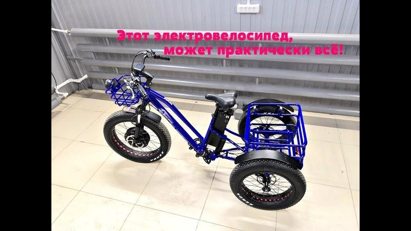 Машина больше не нужна? 1/7 Лады Весты, в необычном электро велосипеде. ЛенФэтбайк.