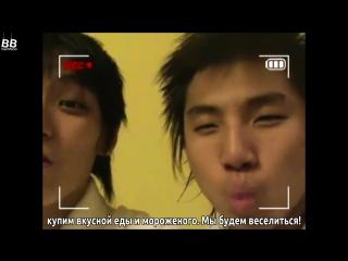 [BAMBOO рус.саб] BIGBANG в Японии