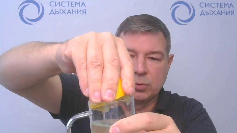 Почему кислый лимон защелачивает. Бесполезность замера pH продуктов
