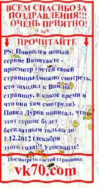 Евгения Душина