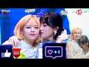 JEONGMO FLIRTING Twice Jeongyeon x Momo