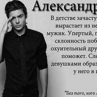 Александер Василевский, 13 июля 1969, Белоозерск, id134137124