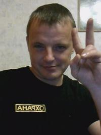 Александр Епишин, 22 марта , Санкт-Петербург, id184116544