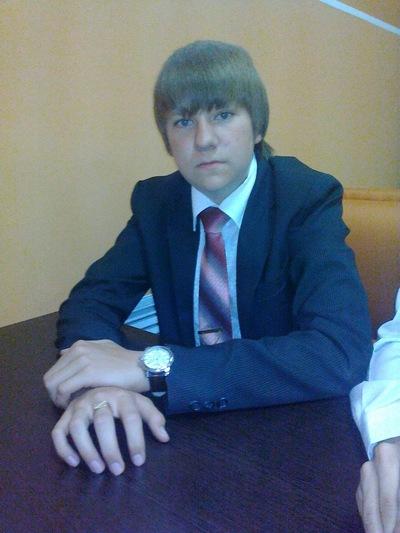 Дмитрий Мичуров, 20 ноября 1996, Орск, id148860495