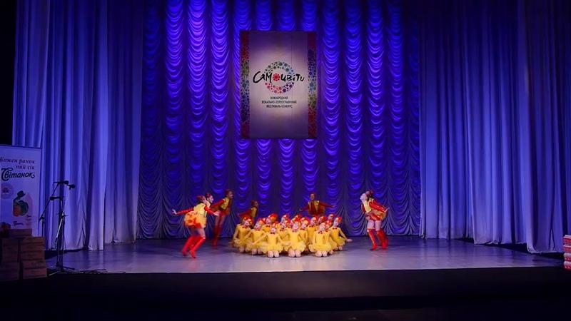 Гала Концерт Міжнародного фестивалю Самоцвіти та фестивалю Галицькі Самоцвіти, 22102018