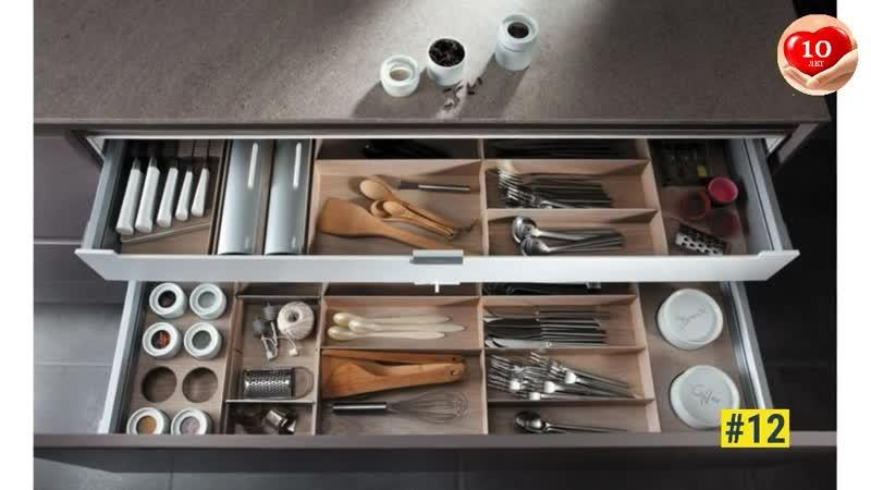 20 кухонных ящиков, ради которых можно разориться на новую Кухню