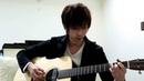 君をのせてcover (acoustic guitar solo) / takuma nakauchi
