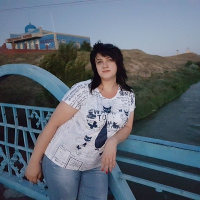 Ольга Вильд