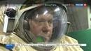 Новости на Россия 24 • Космонавт Юрчихин впервые испытает скафандр Орлан-МКС в открытом космосе