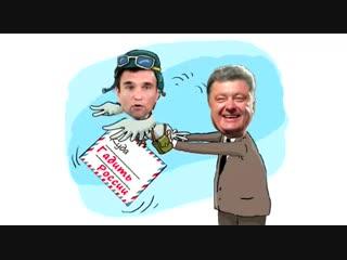 Мы-то думали, что Климкин это аж целый министр, а он оказывается- Голубь -