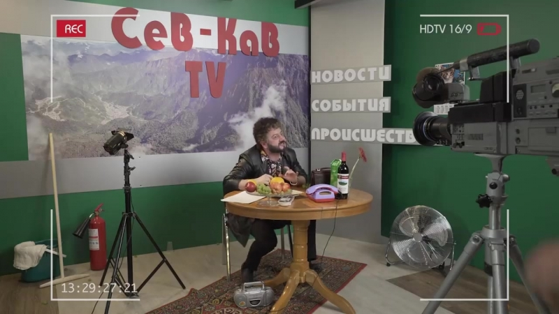 Жорик Вартанов и Руки-Базуки