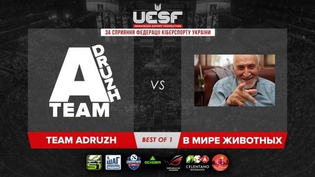 UESF Team Adruzh против В мире животных